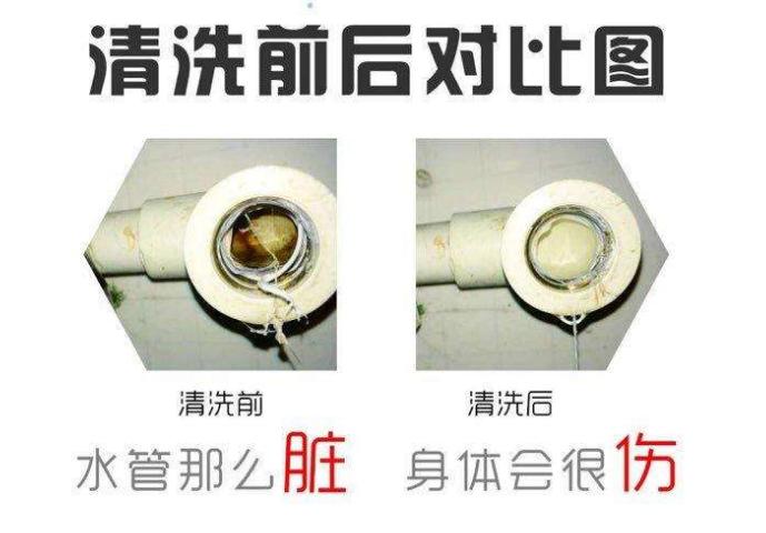 ppr塑料管不会生锈?还需要清洗ppr水管吗?