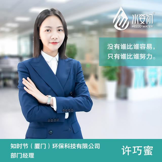 利剑-许晓蜜2(1).jpg
