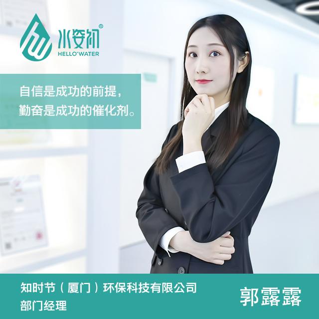 战狼-郭小露2(1).jpg